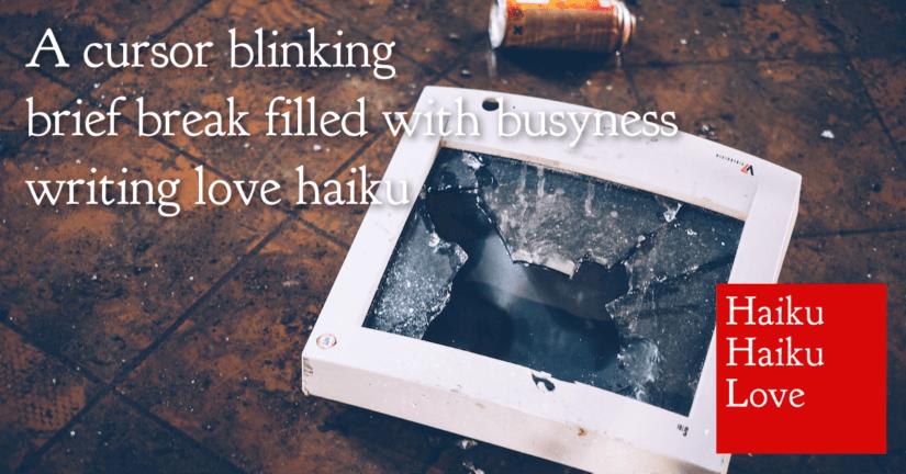 A cursor blinking