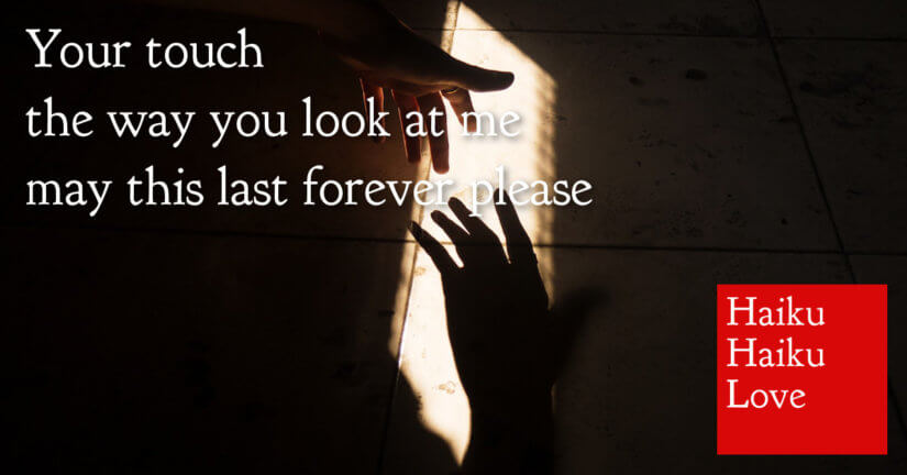 Your touch