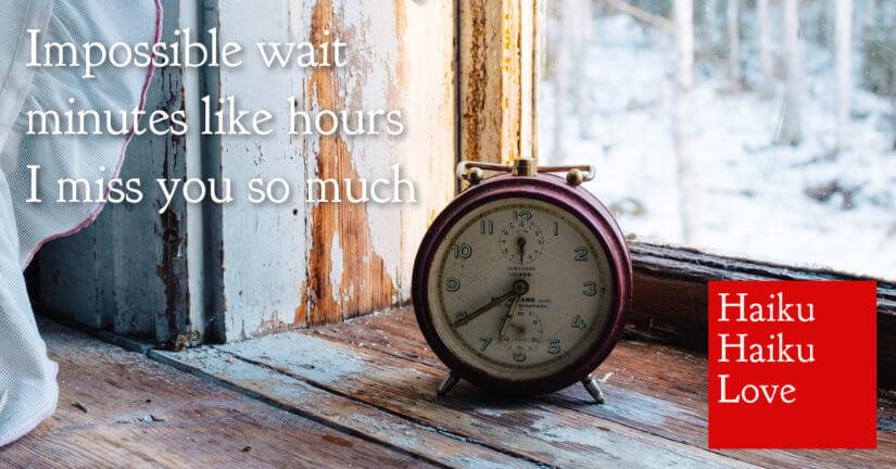 Impossible wait